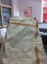 laminated bag,PP bulk bag for packing powder high UV treat black lifting belt