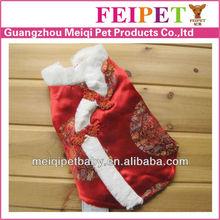 Pretty dogs clothes/ Pet Accessories/ Pet Tang Suit