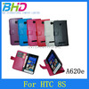 Wholesale PU leather Multi-Color Cell phone flip cover case for HTC 8S