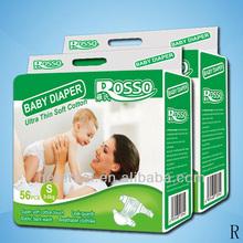 PE bottom film sunny baby diaper import