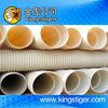 300mm large diameter drainage sewage pipe PVC twin wall plastic corrugated tube