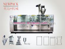 2012 Pharmaceutical Powder Packing Machine