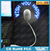 Mini flashing light message fan -- digital fan, chinese fan, usb powered