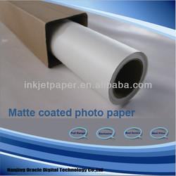 Inkjet Photo Paper,wide format roll paper,paper roll