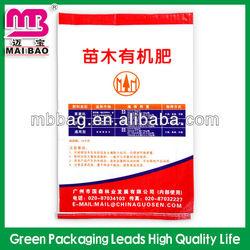 good quality pp bulk jumbo bag manufacturer in Guangdong