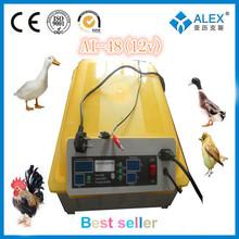 reasonable price caramel nut machine mini egg incubator AI-48(12V) for family