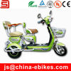 electric passenger tricycle for sales (530)