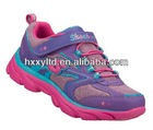 Popular kids running shoes