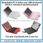 LBK126 Removable Detachable Wireless Bluetooth Keyboard PU Leather Case Tablet Stand for Apple iPad Mini & New iPad Mini 2