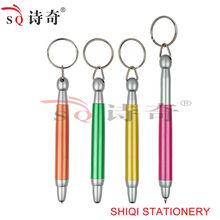 flsorescence universal gift keyring pen