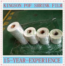 pof plastic flim for medical packaging