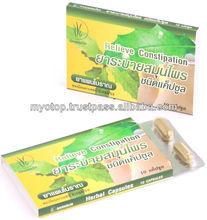 Wholesale Senna Herbal Relieve Constipation Medicine