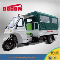 Emergence New Ambulance Three Wheel Motorcycle For Sale