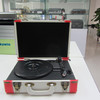 Portable Leather suitcase turntable player USB turntable