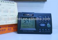 Auto multifunction quran azan salat clock table clock