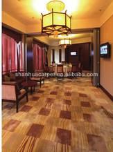 Top brand Interfloor floor mat for shan hua carpet