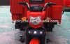cheap chinese motorcycles three wheel electric motor bike