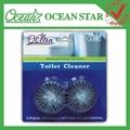 50g/1.75oz 2pk azul wc bowl cleaner