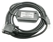 USB-LG Korea LG PLC programming cable LS LG data cable programming line K120S K7M PLC