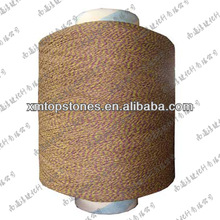 Polyester ATY Yarn twisted from China manufacturer twist aty