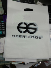 custom printed logo gift plastic bag for shoping packaging