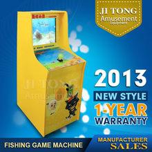 Children Arcade fishing game machine/ fishing video machine for sale