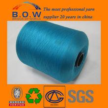 Polyester Yarn Flannel Fabric/Wholesale Fleece Fabric/Steel Fabrication