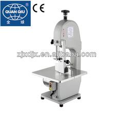 stainless steel meat cutting machine price ground meat machine