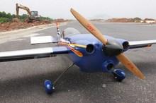 100cc rc model airplane rc gas airplane pirce MXSR 100CC
