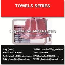 bamboo fiber fabric towel