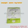 high quality 20g bag for pet food
