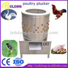 de calidad superior y automático completo de los mataderos de pollo para la venta