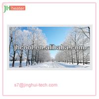 Panel ray wall heater 680W