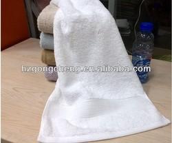 100% Organic Cotton Towel