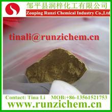 NaFeEDTA Sodium ethylenediamine tetraacetic acid iron