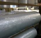 Polyolefin POF tube film
