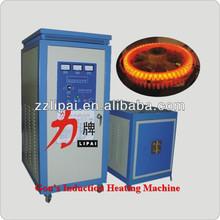 Gaoshi lipai induction hardening systems - HardLine