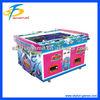 2013 Four players Fish season 4 fish. hunter arcade games