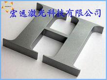 (High quality) 20mm carbon steel mechanical handcratft laser cutting