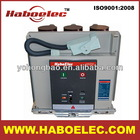 VS1-12(11KV) Indoor high Voltage vacuum circuit breaker