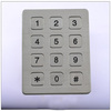 rugged 12 metal home security keypad
