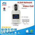 الشبكة اللاسلكية wifi 3gp مكالمة فيديو كاميرا