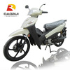 CUB CUB CUB Kids Motorcycle Bike Children Mini Motorbike