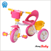 Double Seat electric tricycle for kids Three-wheeled bicycle