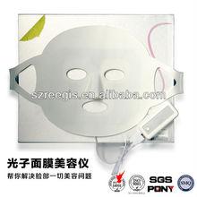 china electric led beauty face mask