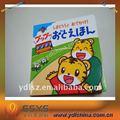 السحر تيدي الاطفال الانجليزية كتاب مصور---- كتاب أغاني/ يتحدث الكتاب/ كتاب الأطفال الإنجليزية
