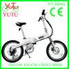 buy electric bike with EN15194 from china 2014/battery rickshaw/e bike