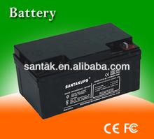 seal lead acid rechargeable battery 12v 65ah