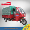 200cc passenger tricycle with lifan motorcycle engine