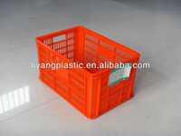 445*300 turnover basket folding basket hanging baskets